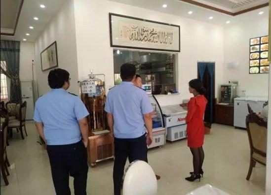 Cina Mulai Inspeksi Slogan Berbahasa Arab di Ruang Publik