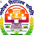 JNVS LDC 675 POSTS Recruitment Online form 2017
