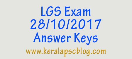 Last Grade Servants Exam 28-10-2017 Answer Keys