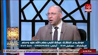 برنامج منهج حياة حلقة الخميس 27-4-2017 مع محمد محفوظ