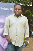 Pichuva Kaththi Tamil Movie Audio Launch Stills  0048.jpg