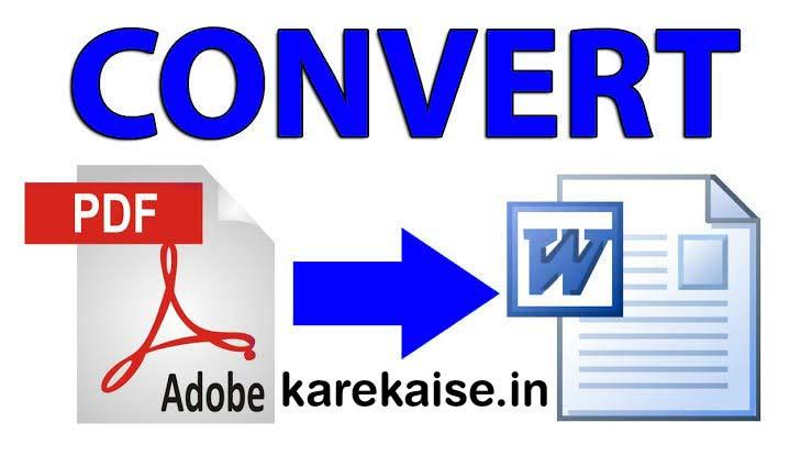 Post ko pdf me convert kaise kare