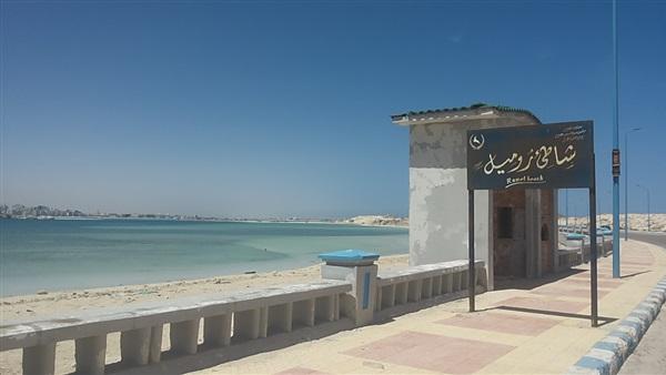 Romel Beach