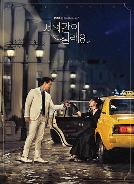 Dinner Mate (2020)