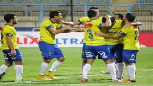 اون لاين مشاهدة مباراة الإسماعيلي وبتروجيت بث مباشر 15-3-2018 الدوري المصري اليوم بدون تقطيع