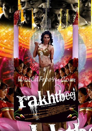Poster Of Bollywood Movie Rakhtbeej (2012) 300MB Compressed Small Size Pc Movie Free Download worldfree4u.com