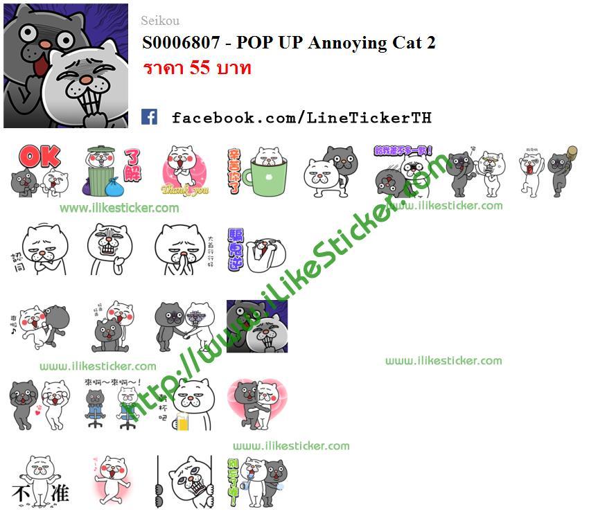 POP UP Annoying Cat 2