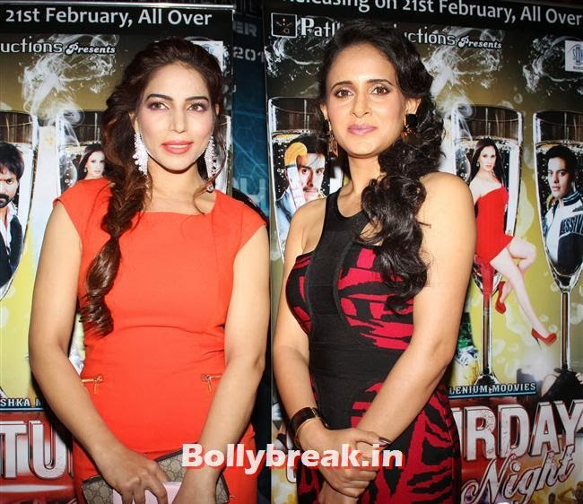 Mahi Sheikh and Mahi Khanduri,  Premier of the film Dee Saturday Night