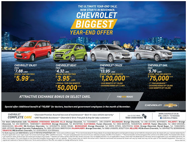 Chevrolet Biggest year end offers | November 2016 discount offers