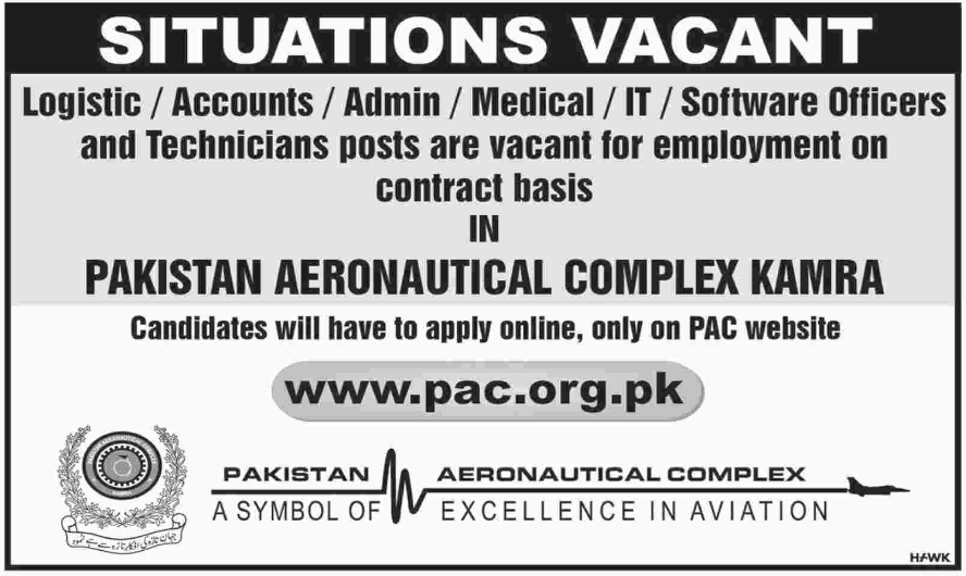 Advertisement for Pakistan Aeronautical Complex Jobs