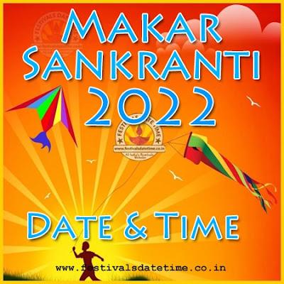 2022 Makar Sankranti Date & Time in India, 2022 मकर संक्रांति तारीख व समय