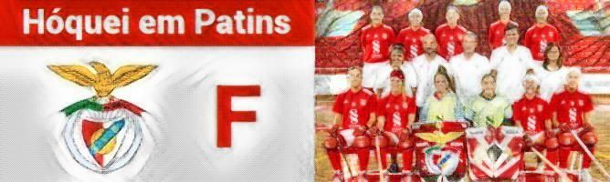Blogs Benfica Hóquei em Patins Feminino