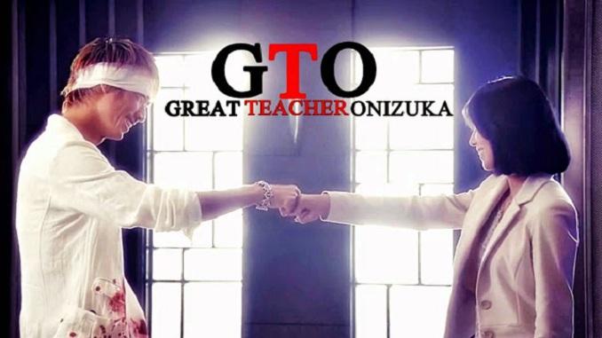 Onizuka (Akira) dikirim sebagai guru sementara untuk Sekolah Menengah Atas, yang ternyata bekas Sekolah dia lulus dari di Shonan, Jepang. Di SMA dia menghadapi masalah sulit termasuk kehamilan seorang siswa SMA dan mahasiswa menolak untuk bersekolah. Masa lalu Onizuka ini juga terungkap melalui orang-orang yang mengenalnya dari masa lalunya.