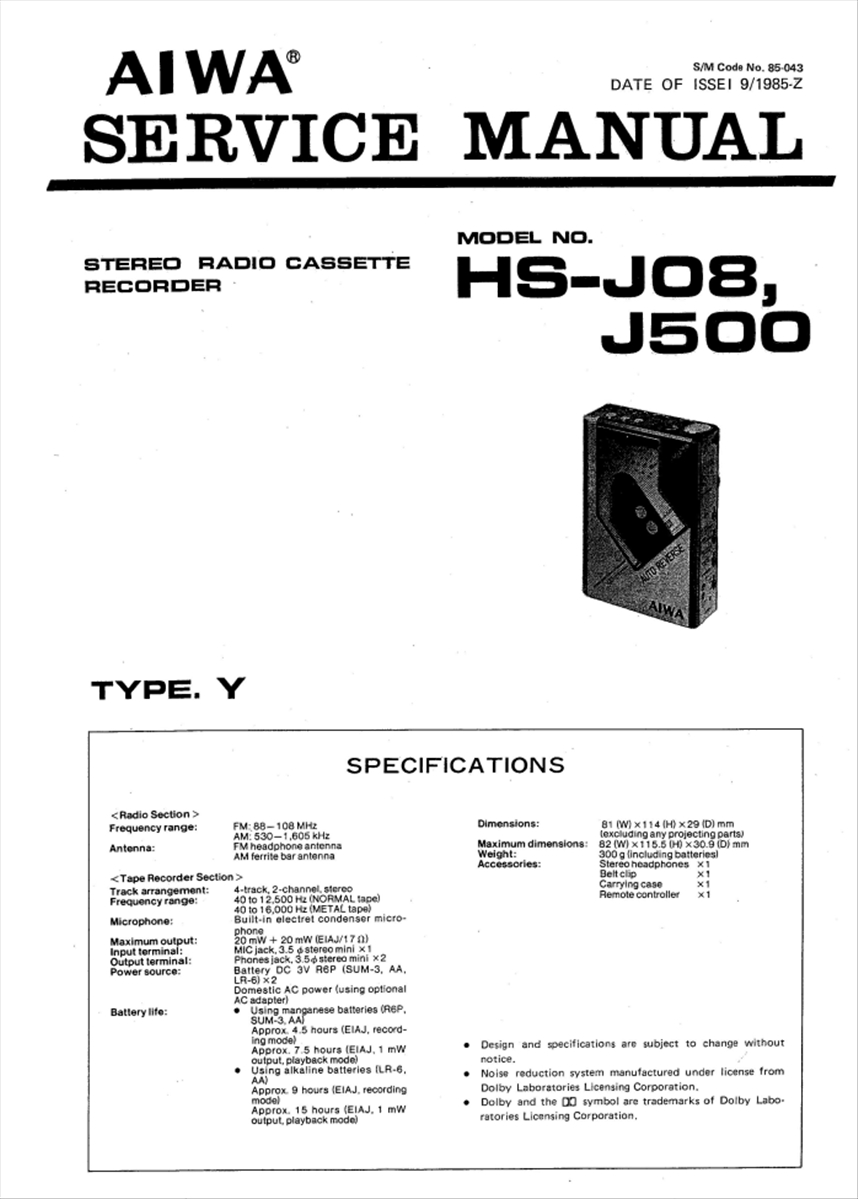 the personal hi fi blog aiwa hs j8 j08 j500 rh personalhifiblog blogspot com Aiwa Stereo System Aiwa Subwoofer