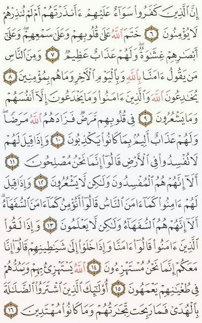 Metode Menghafal Al-Quran 11