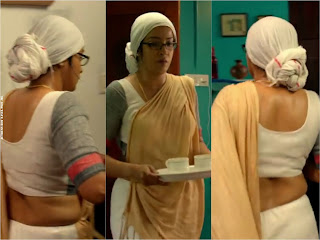 Aparna Gopinath Hot Photos