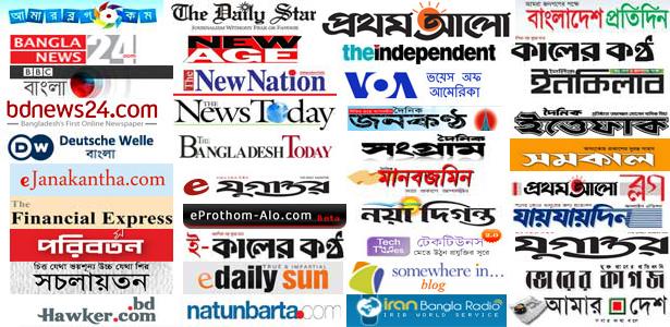 Bangladesh Newspaper: ferdous.org - WebCompanyInfo.com