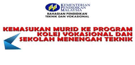 Apply Kolej Vokasional And Sekolah Menengah Teknik Online 2018 Pendidikanmalaysia Com