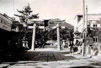 Nagasaki antes de la bomba