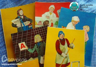 Игры с карточками для детей СССР. Наши мамы игра Е. Парсницкая, художник М. Афанасьева 1984. Почтальон, почта.