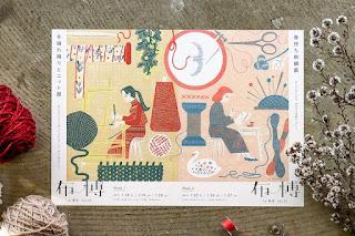 http://textilefabrics.jp/201901/