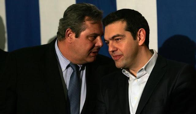 Colpo Tsiprakammenoy