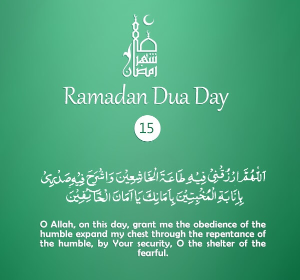 Shelter of the Fearful [Daily Supplications for 30 Days of Ramadan] Dua Fifteenth Day of Ramadan 2018 (Ramzan 2018)= Shelter of The Fearful