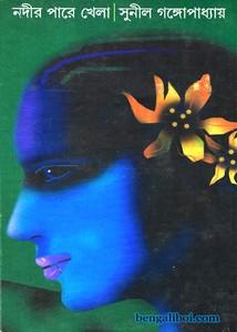 Nodir Pare Khela by Sunil Gangopadhyay ebook