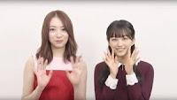 「欅のキセキ」メッセージ動画(佐藤詩織、原田葵)