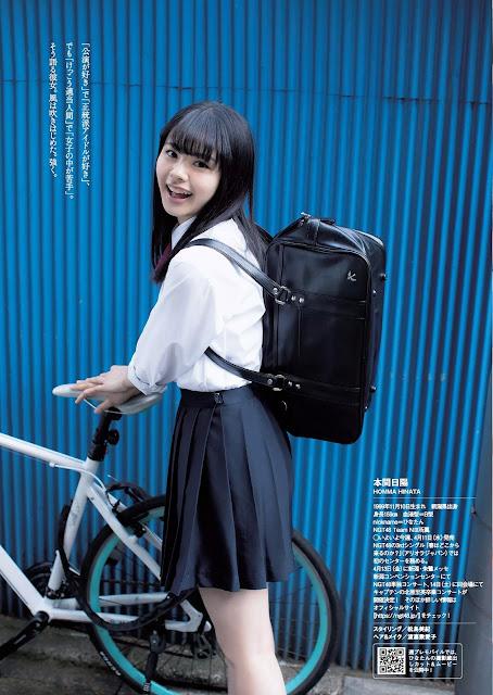 NGT48 Homma Hinata 本間日陽 Weekly Playboy No 17 2018