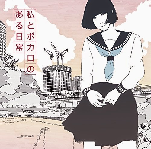 [MUSIC] EXIT TUNES PRESENTS Watashi to VOCALOID no Aru Nichijou 私とボカロのある日常 (2014.12.03/MP3/RAR)