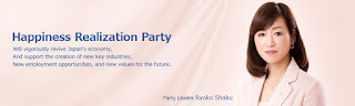 Partai Happiness Realization Party
