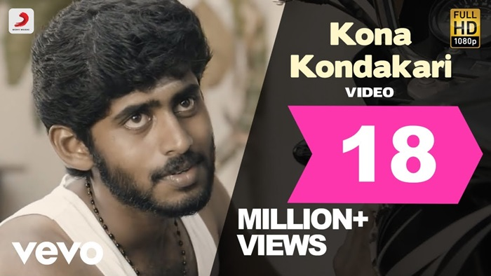 Kona Kondakari Video Song Download Madha Yaanai Koottam 2013 Tamil