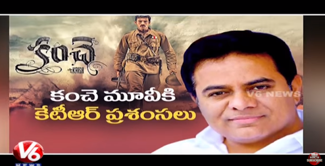 IT Minister KTR Appreciates Kanche Team | Krish | Varun Tej | Tollywood ...