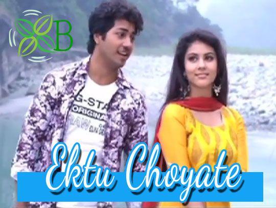 Ektu Choyate - Tui Je Amar