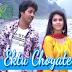 Ektu Choyate Lyrics - Tui Je Amar | Zubeen Garg, Anweshaa