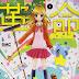 Mizuka Yuzuhara lanzará un nuevo manga de Nanairo Kakumei el 3 de abril