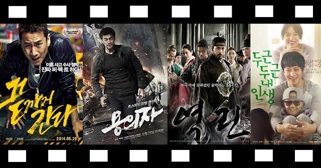 kff17 malaysia movies