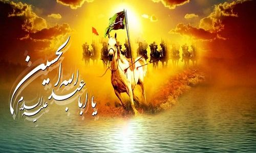 ثورة الامام الحسين انتصار الدم على السيف