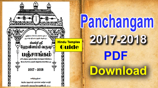 Astrology Book In Tamil Pdf - wallgenerator's diary