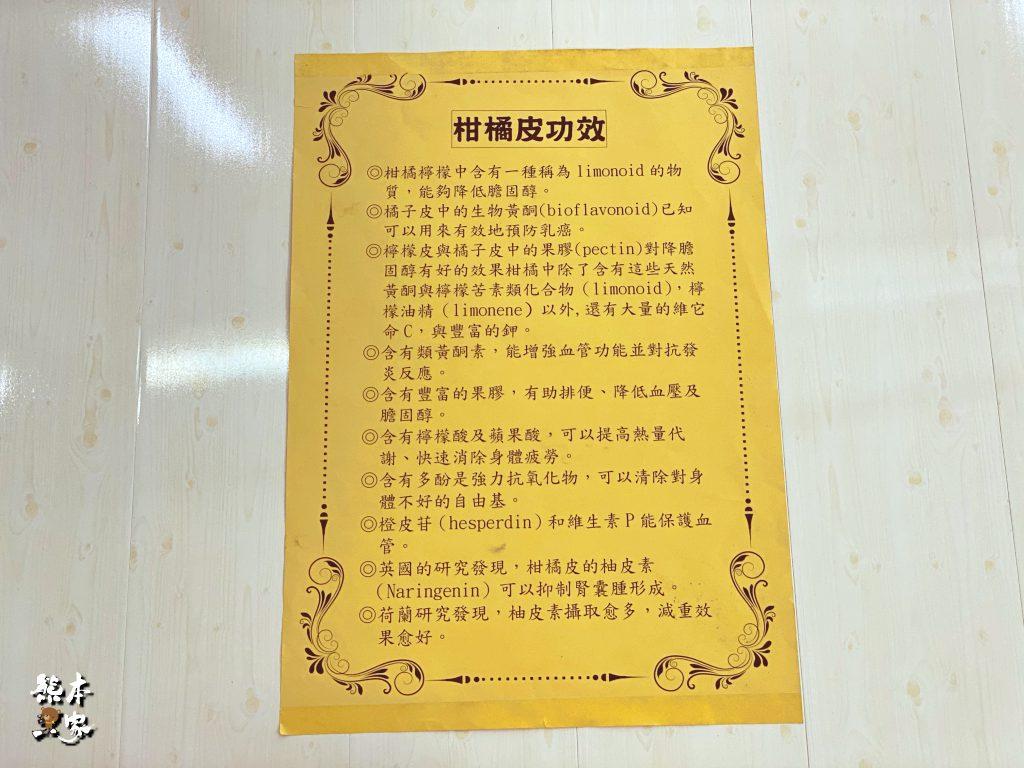 台中傳統日式古蹟|石岡穀倉|台灣現存最完整的日式瑴倉