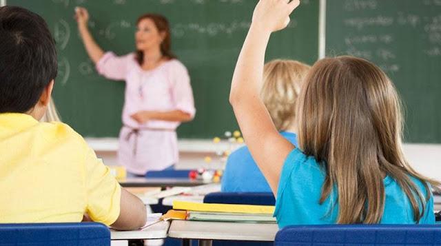 """Απεργία των δασκάλων με το """"καλημέρα"""""""
