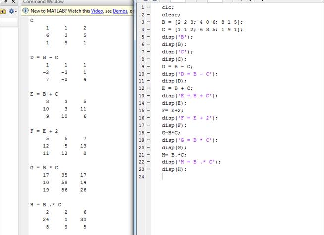 Matrix/Array Multiplication problem in Simulink - MATLAB