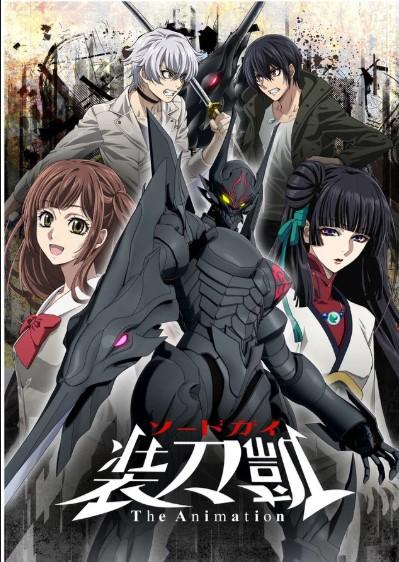 Sword Gai The Animation Season 2 Subtitle Indonesia
