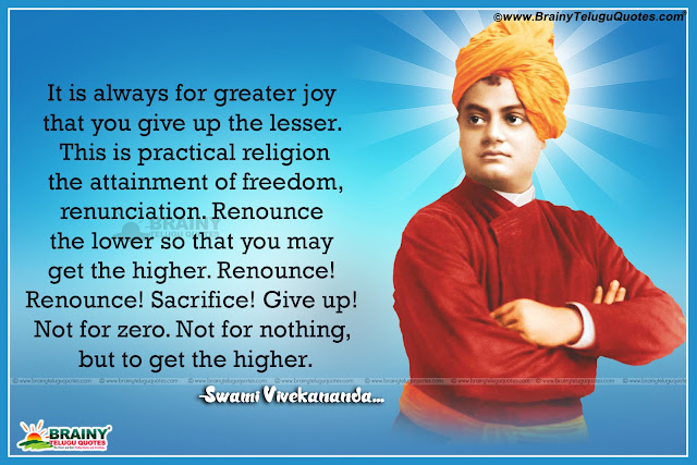 Swami Vivekananda Quotes in English, Swami Vivekananda bet Quotes with Images, Swami Vivekananda Best Sayings, Swami Vivekananda Best Awesome Quotes, Swami Vivekananda Inspiration Quotes