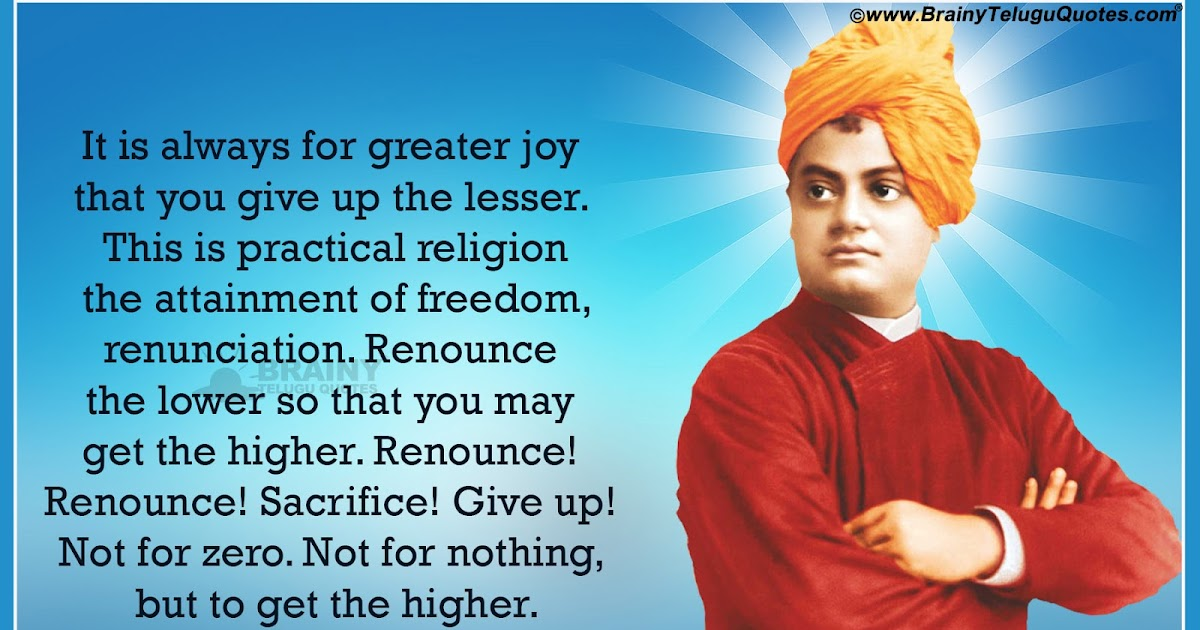 swami vivekananda inspirational quotations in english