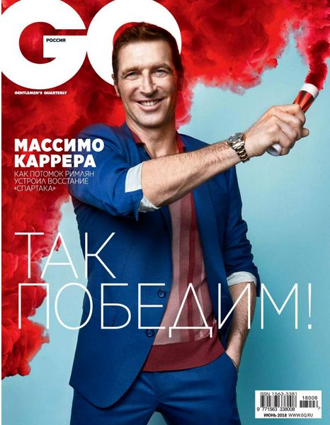 Читать онлайн журнал GQ (№6 2018) или скачать журнал бесплатно