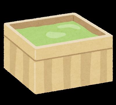檜風呂のイラスト