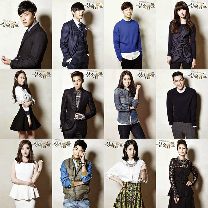 The Heirs / Inheritors