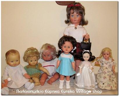 http://www.eurekashop.gr/2014/10/1950s-1960s-1970s.html